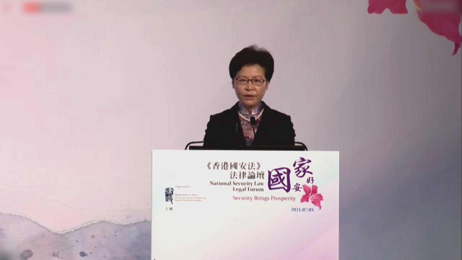 林鄭:國安法無損港人人權 未來會全方位實踐