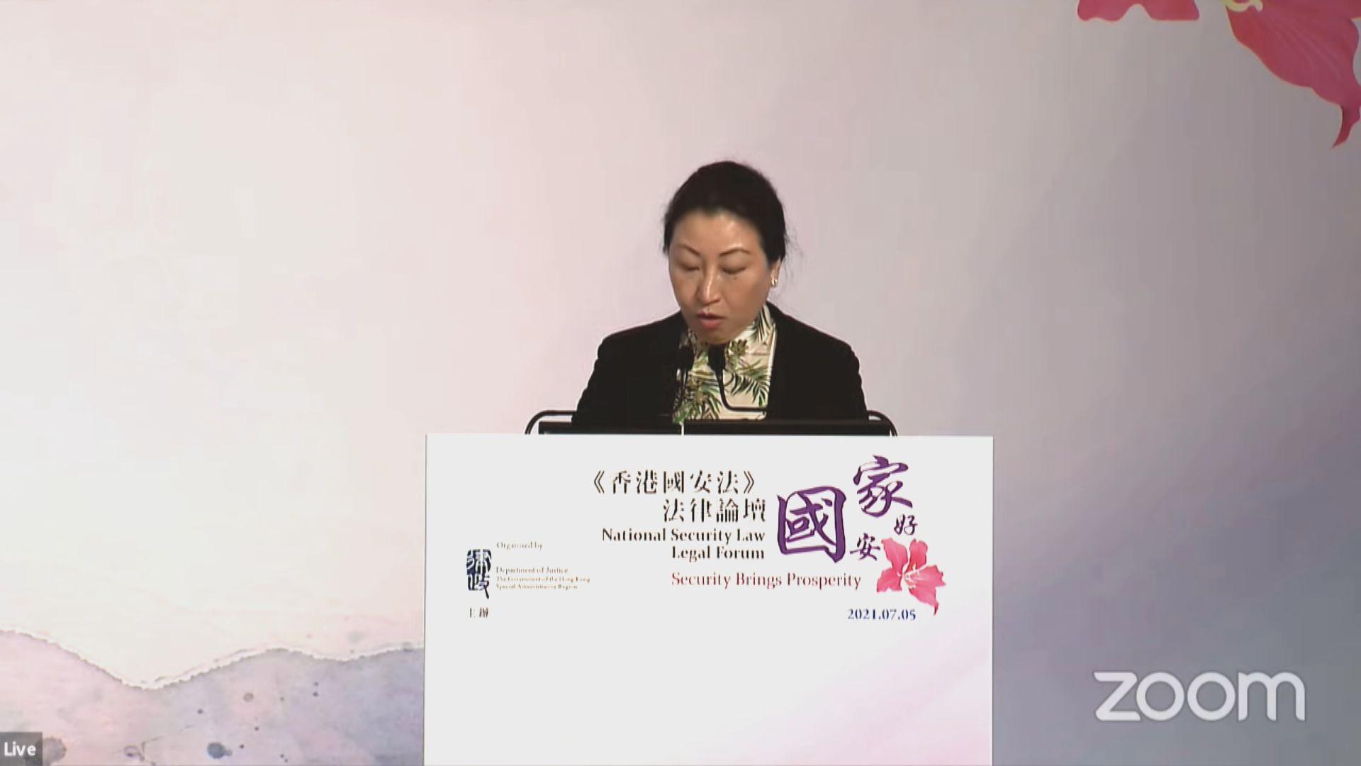 鄭若驊:行使新聞自由有責任義務 須真誠提供準確資訊