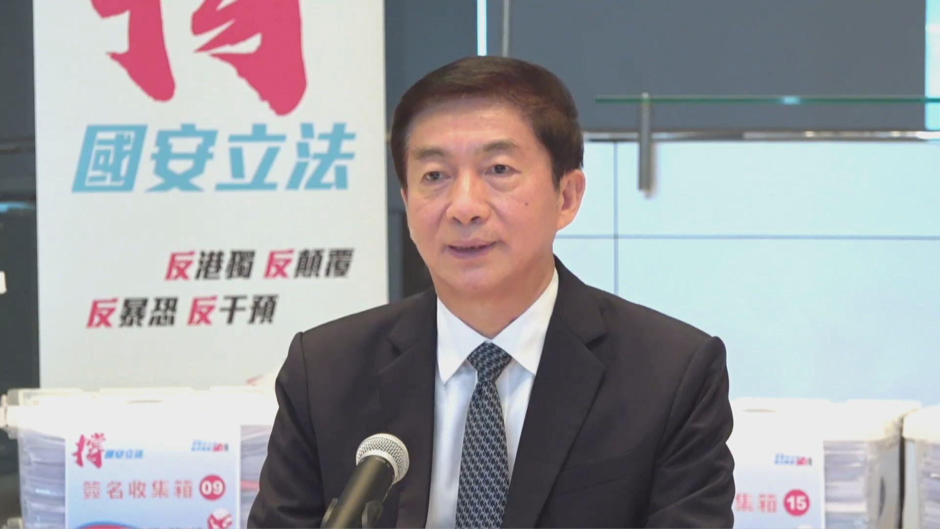 駱惠寧獲國務院任命香港國安委國家安全事務顧問
