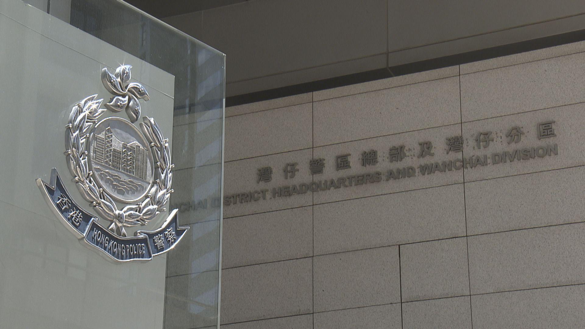 警拘捕「香港故事」成員及前學民思潮成員涉違國安法