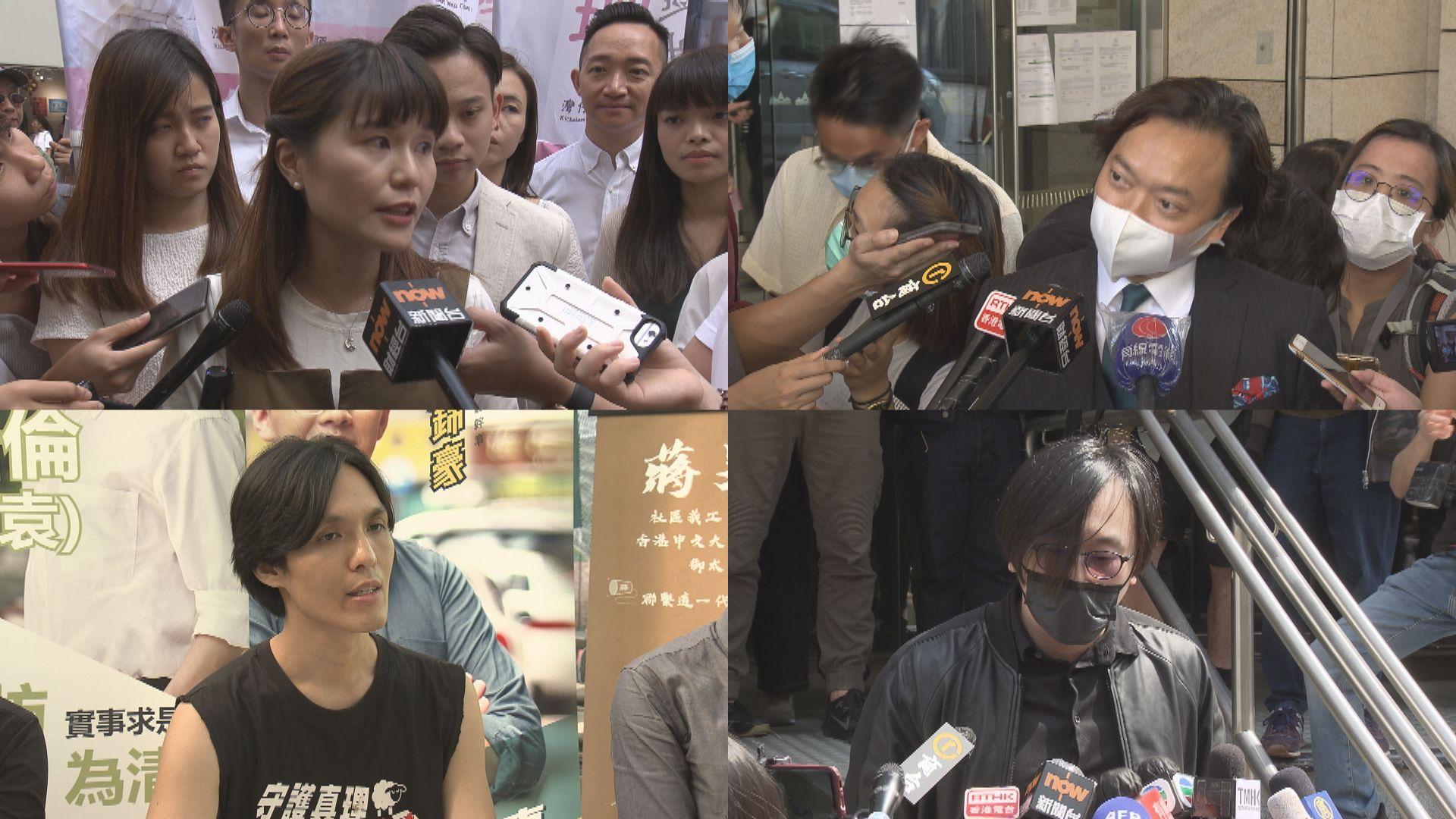 初選案四被告楊雪盈、劉偉聰、呂智恆、林景楠獲准保釋