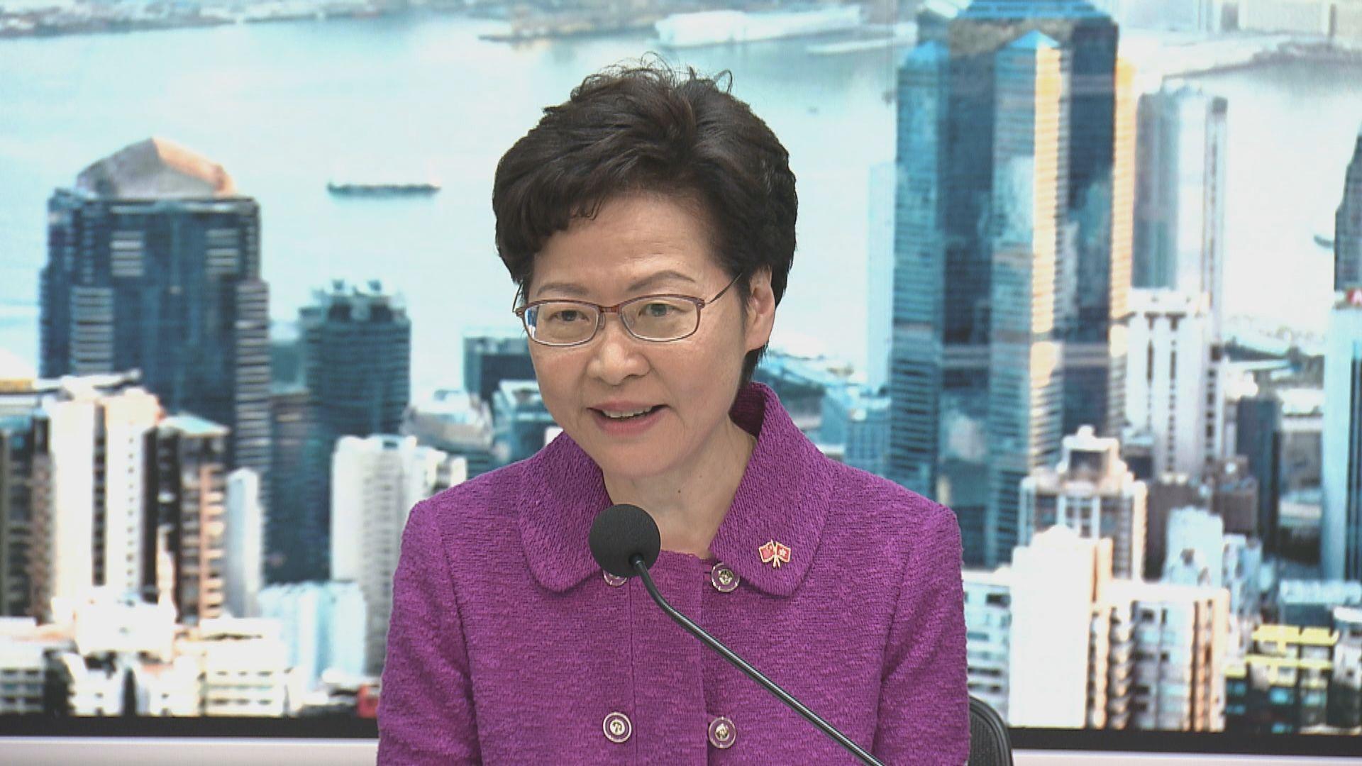 林鄭:落實港區國安法是對香港市民大喜訊