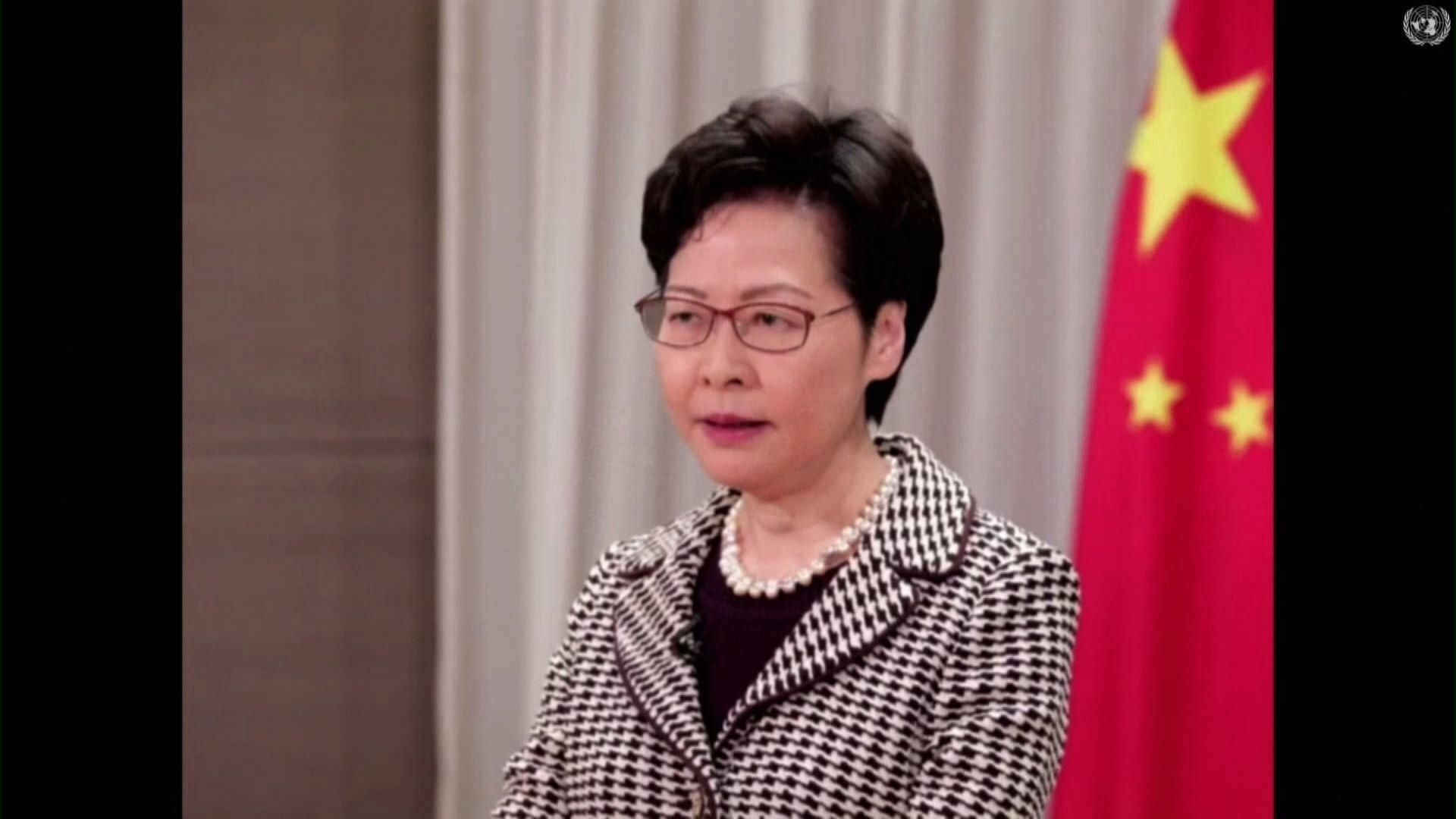 林鄭月娥:港區國安法將在今日稍後生效