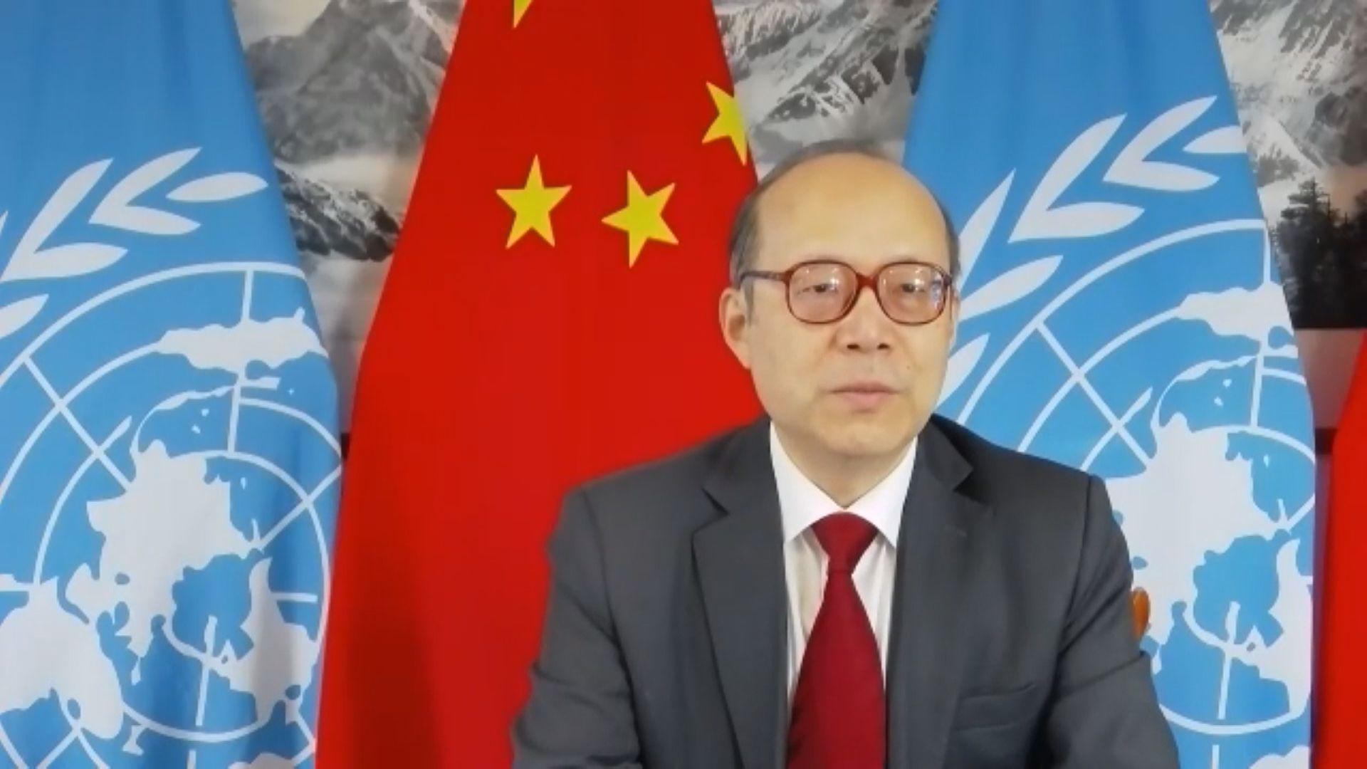 國安法實施一周年 中國駐日內瓦代表:香港實現由亂轉治積極轉變
