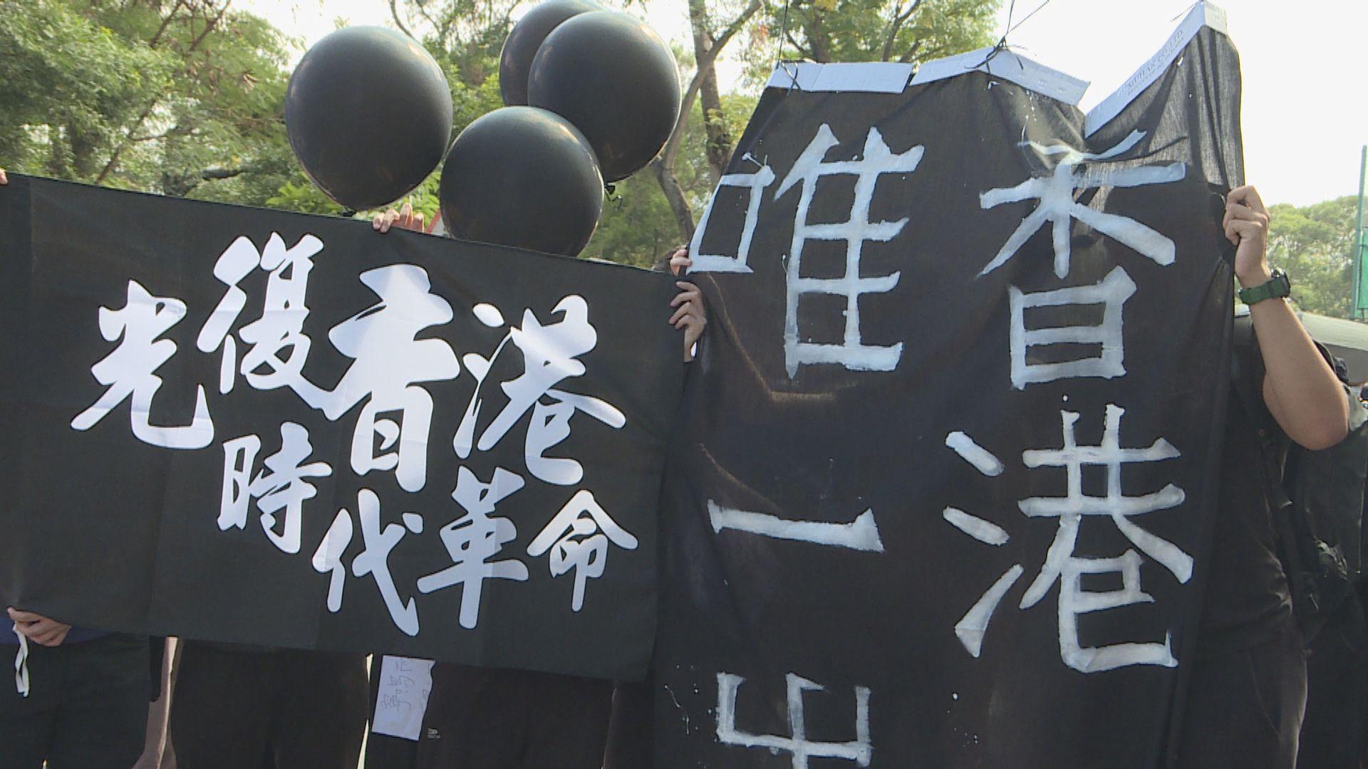 8人涉中大遊行被捕 警方:拘捕全以證據為基礎