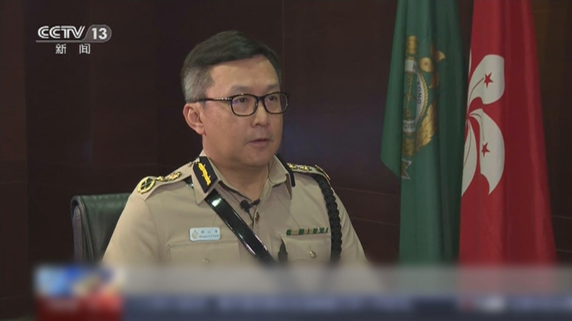 海關關長鄧以海:港區國安法是還香港繁榮穩定的定海神針