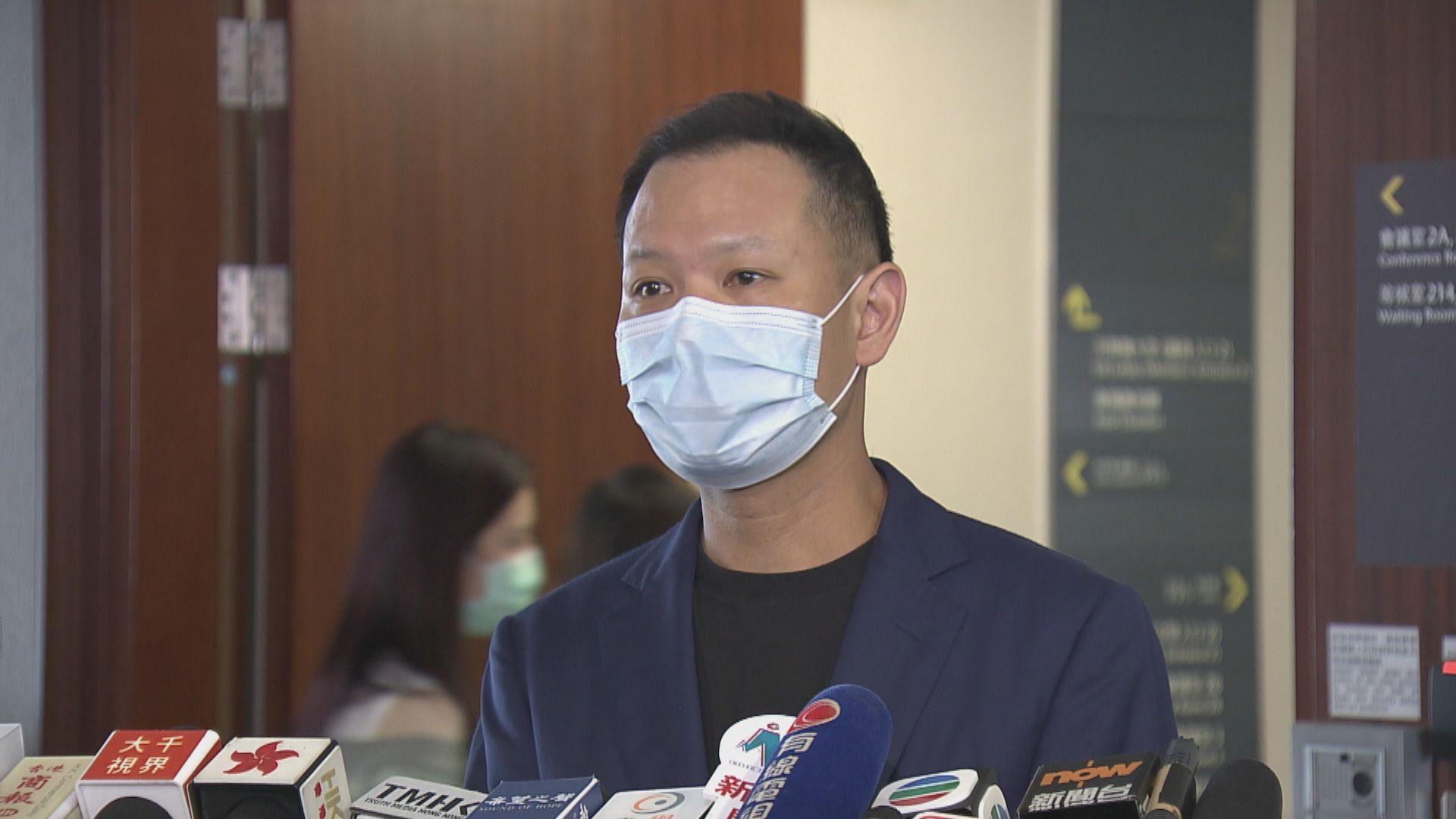 郭榮鏗批政府歪曲「光復香港」意思