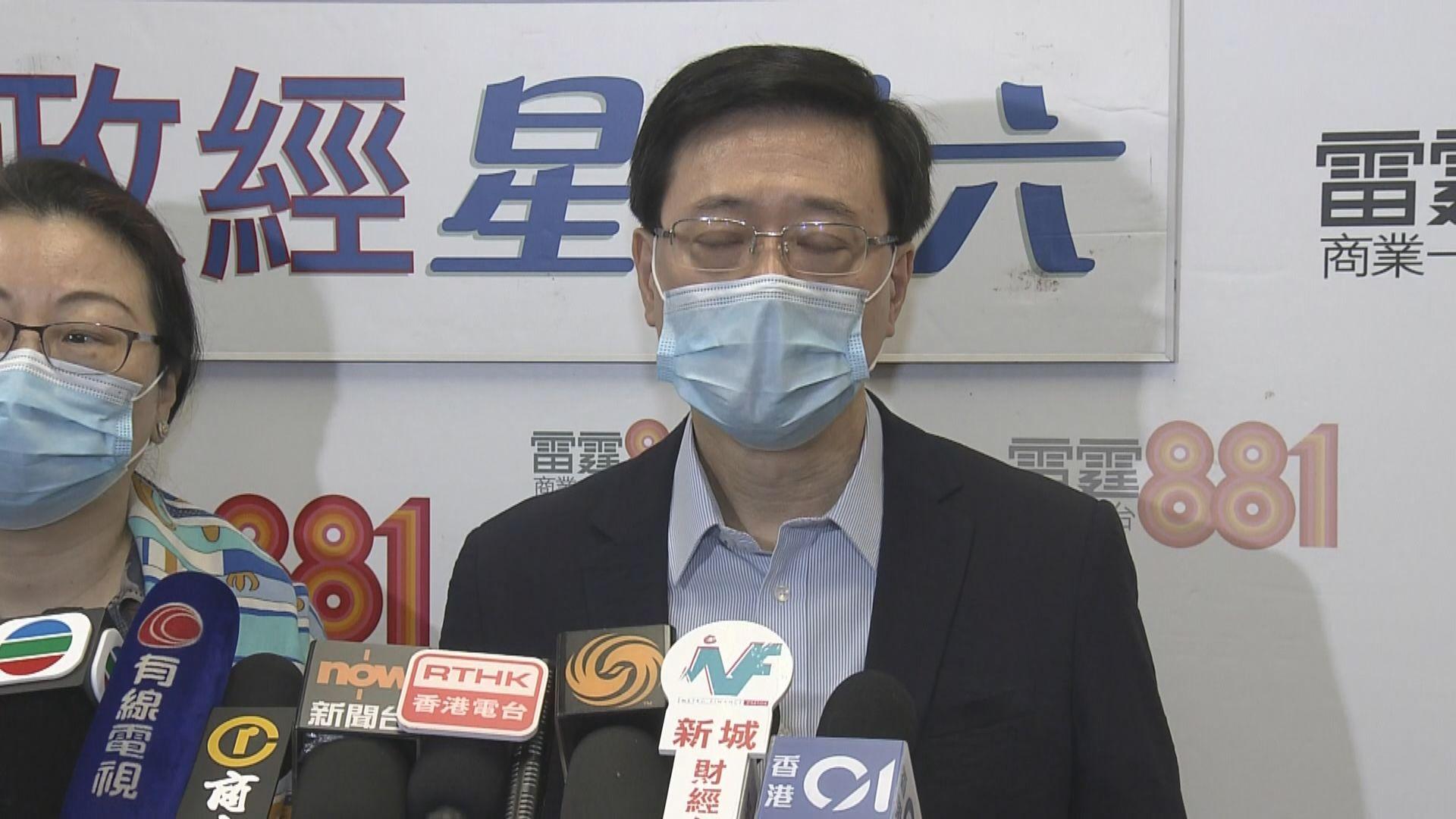 李家超:若有助查案 警方有權檢取DNA樣本