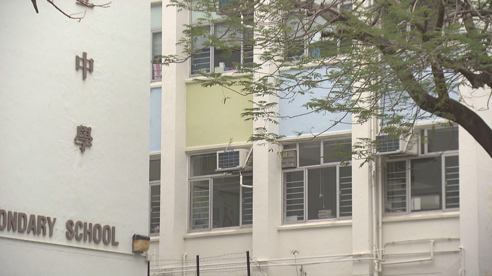 教育局:學校應檢視教材及圖書有否涉國安法罪行