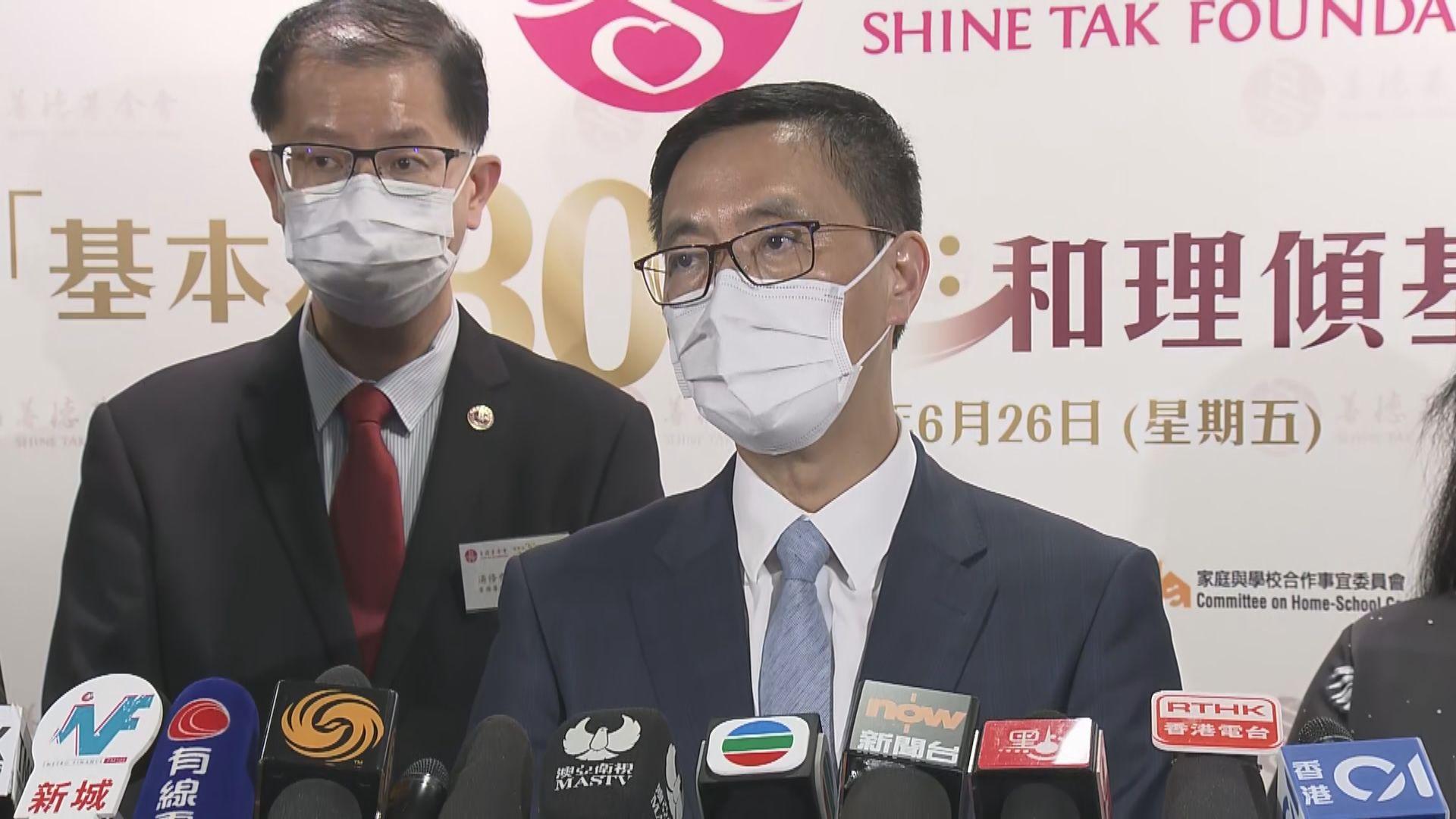 楊潤雄:會檢視如何在課程中加入港區國安法內容