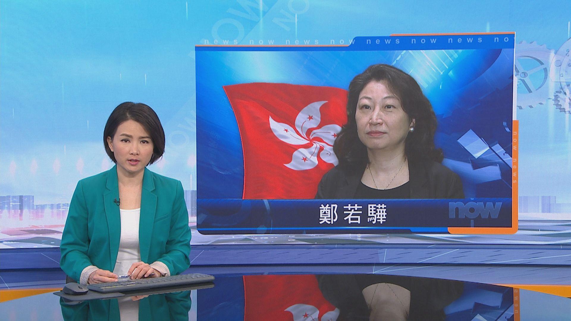 鄭若驊:違反國安法者應終身喪失參選及出任公職權力