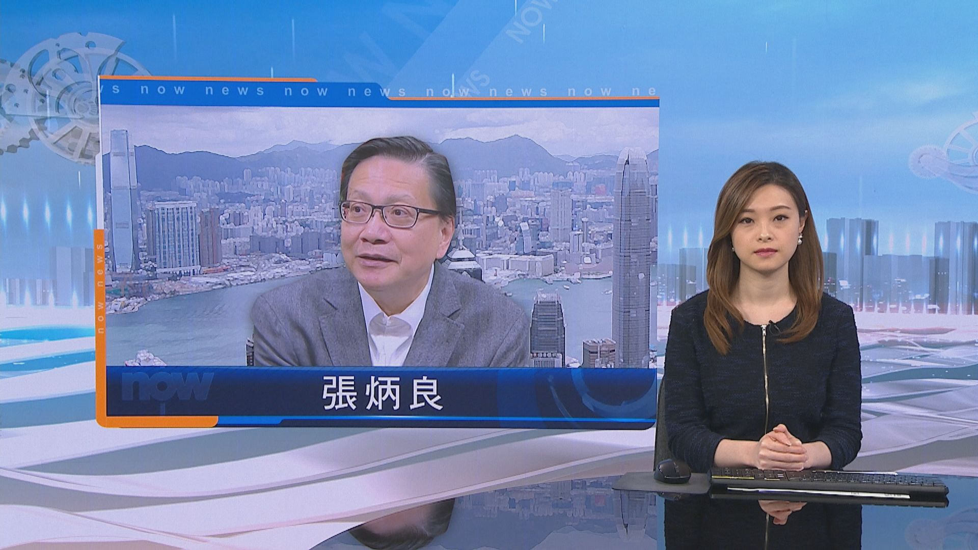 張炳良:香港三權互不從屬各有職能 毋須將討論推向極端