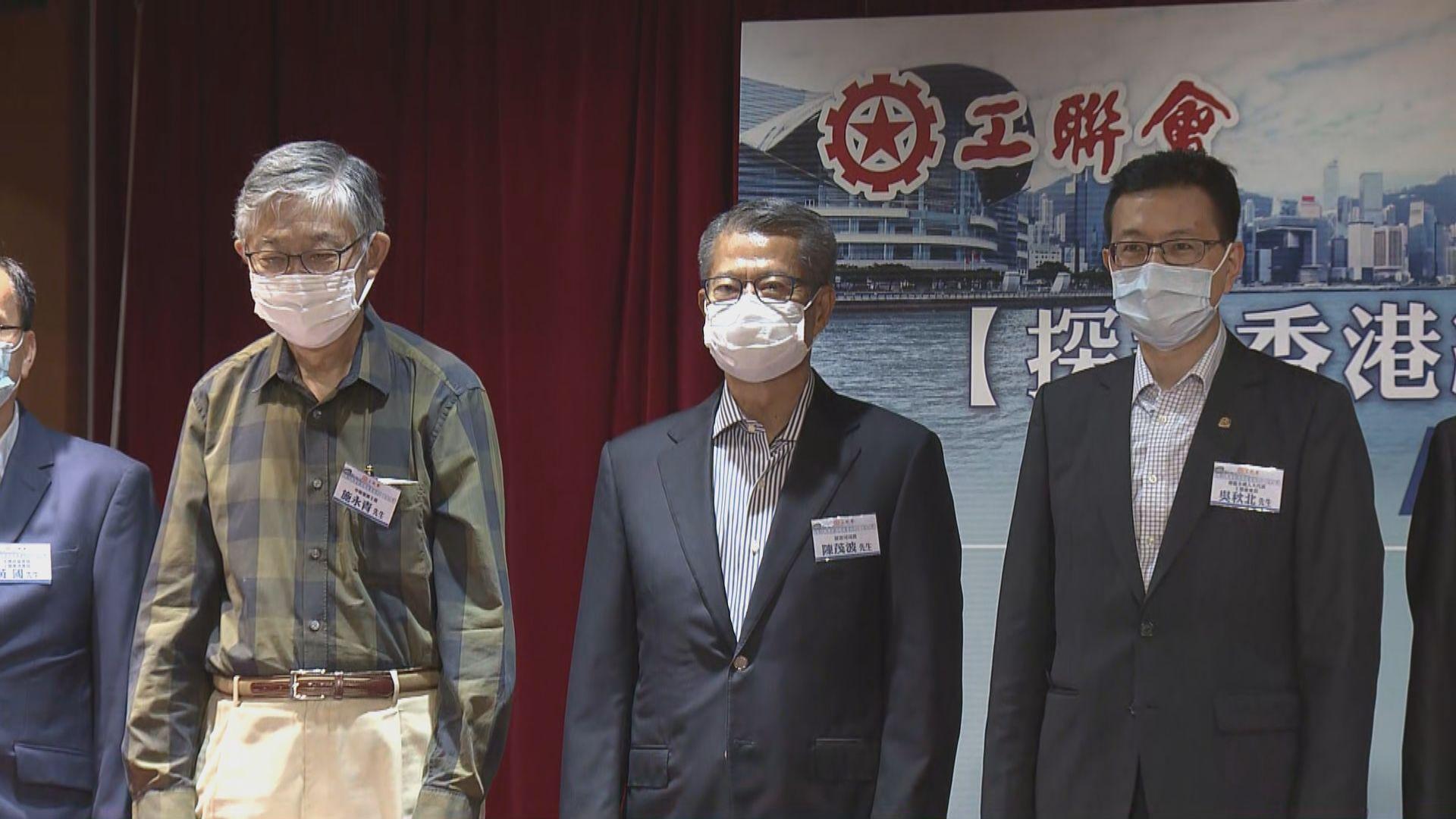 陳茂波:港區國安法可確保免受危害國家安全行為威脅