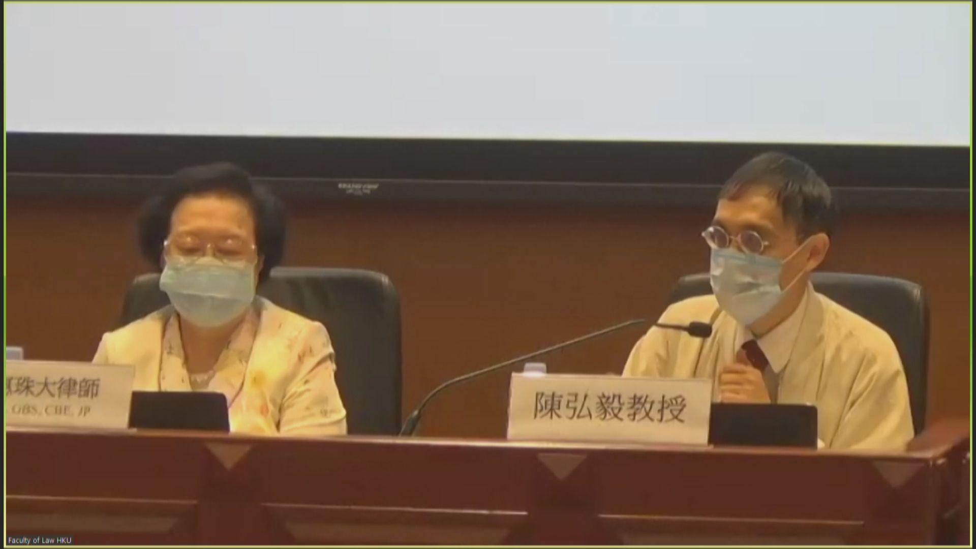 陳弘毅:法庭可指國安委越權