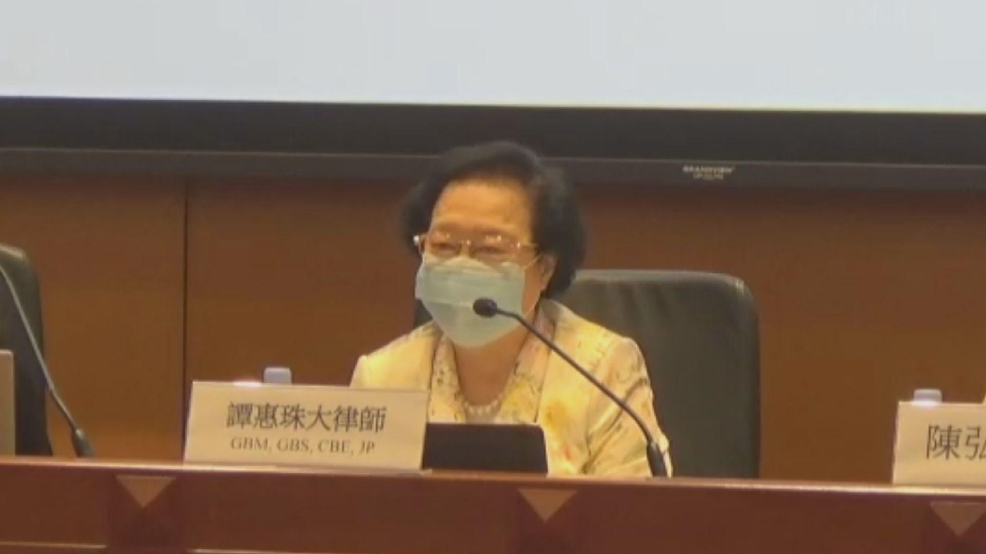 譚惠珠:港區國安法條文保障工作信息不公開