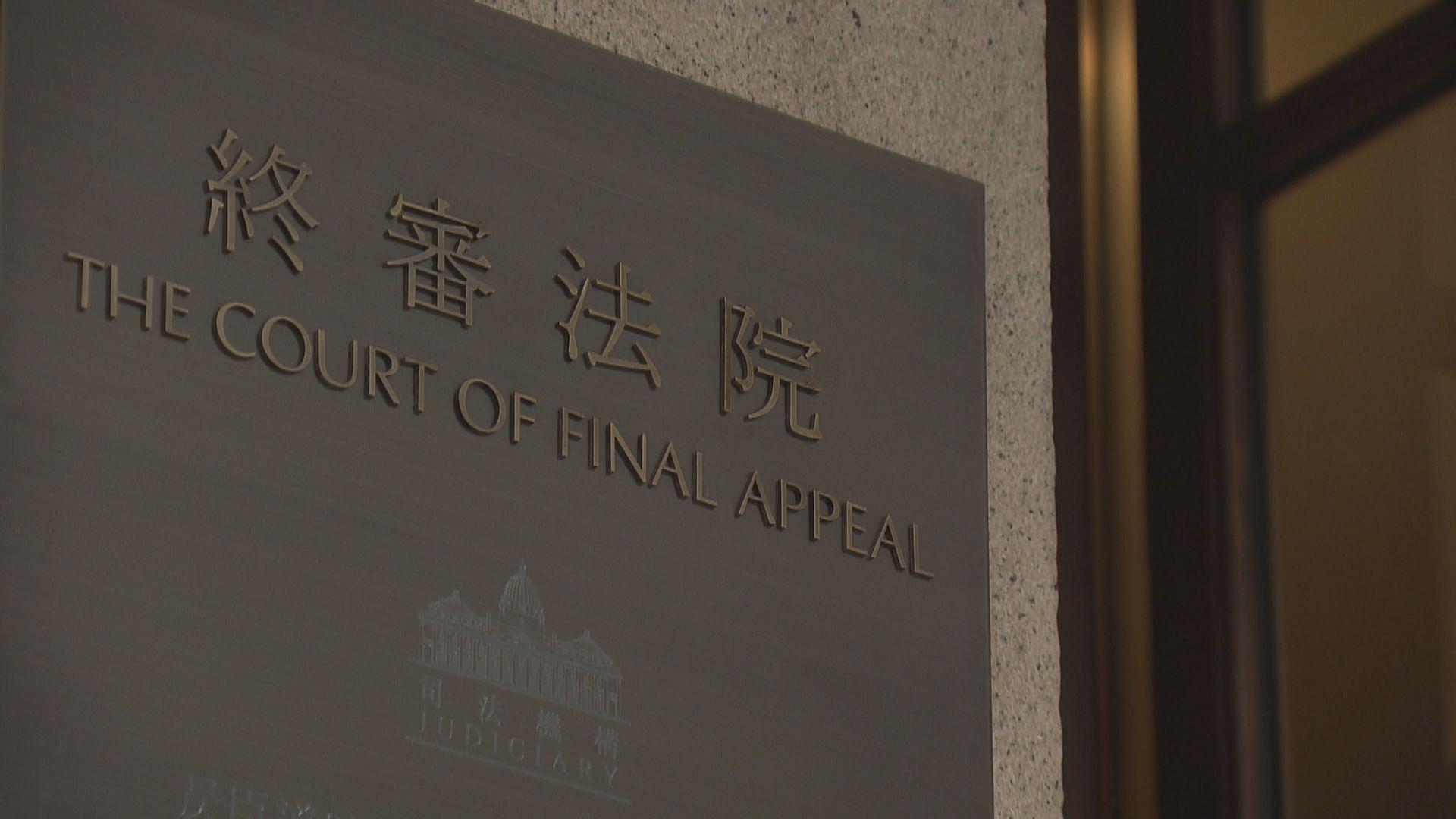 司法機構認初選案聆訊安排不足 已指示全面檢視及改善