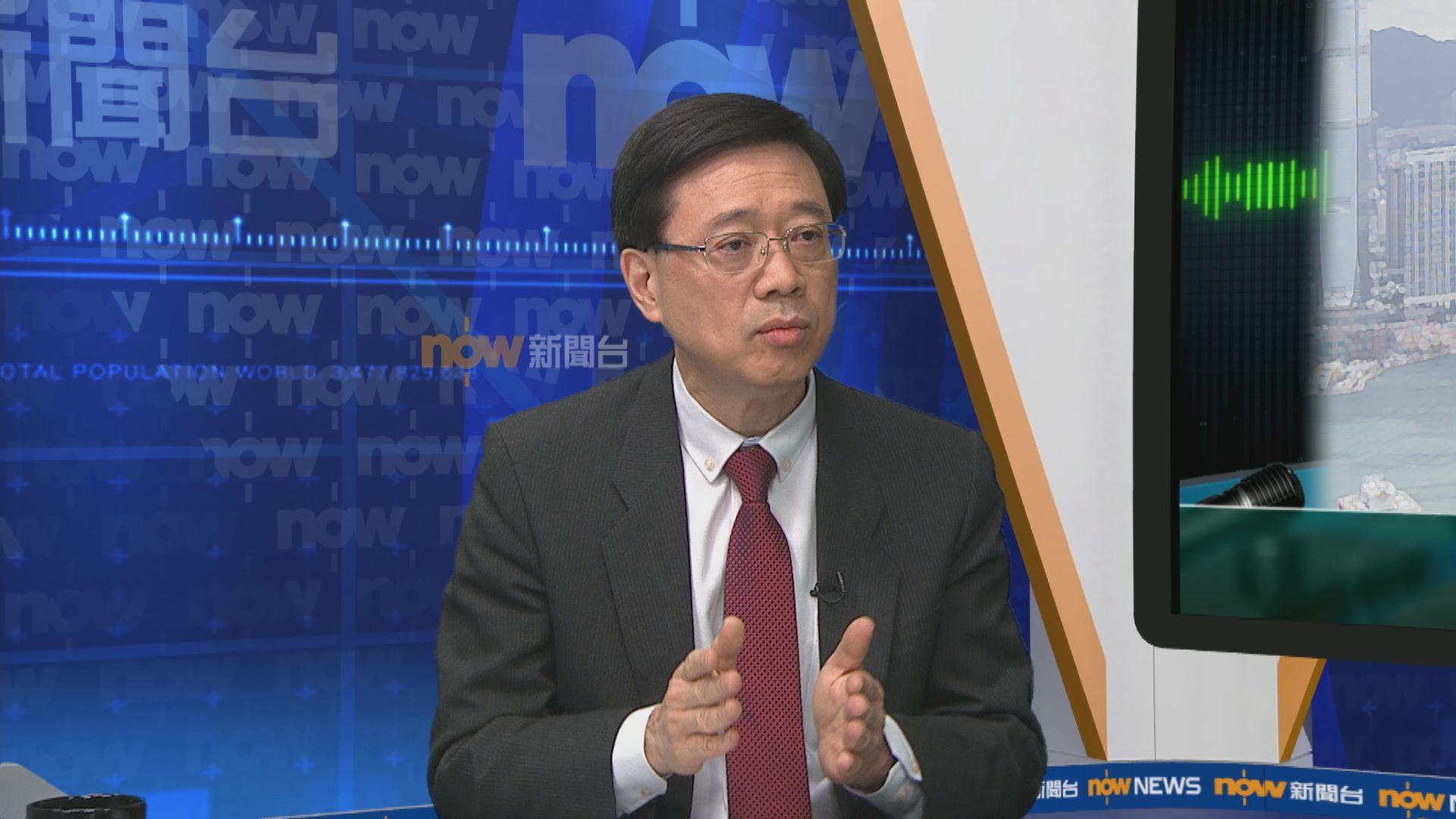 李家超:民主派初選是否違法視乎是否符合條文罪行細節