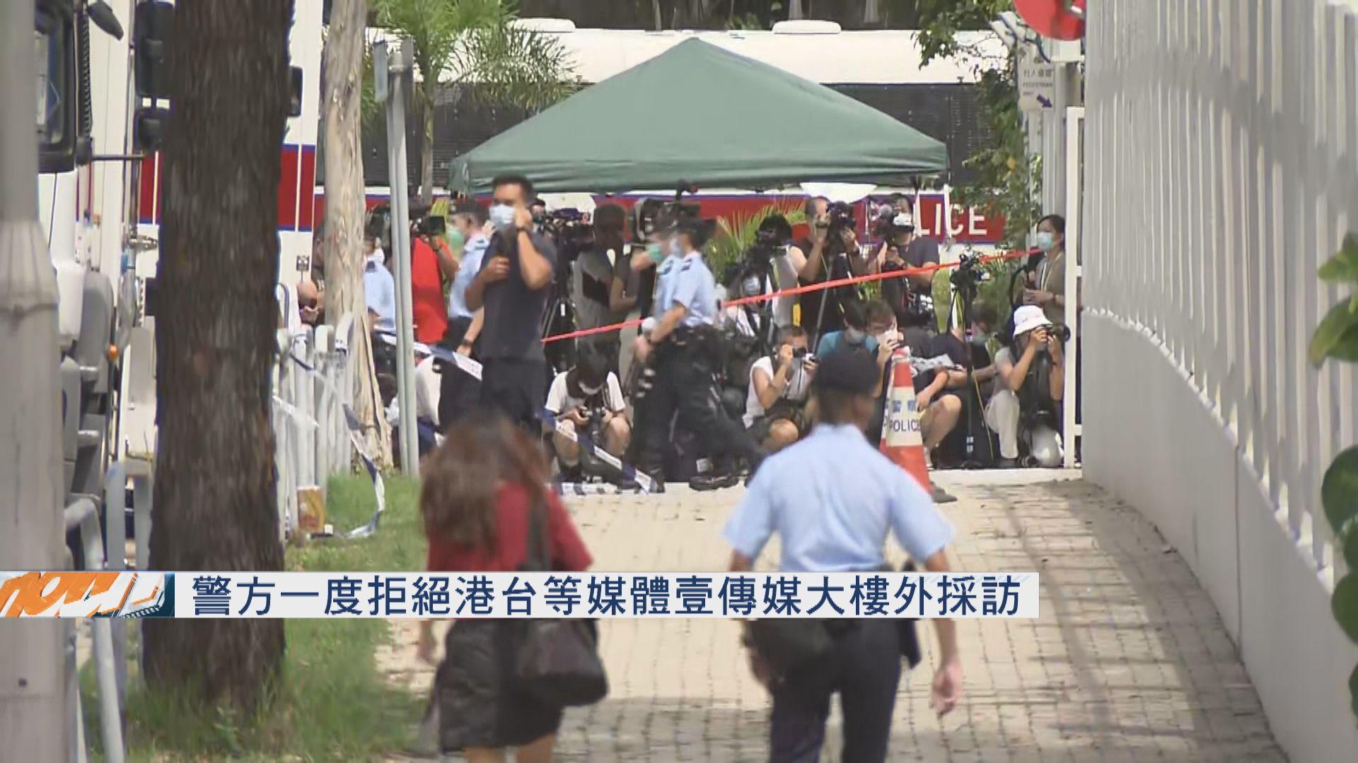 警方一度拒絕港台等在壹傳媒大樓外採訪 記協批做法無理