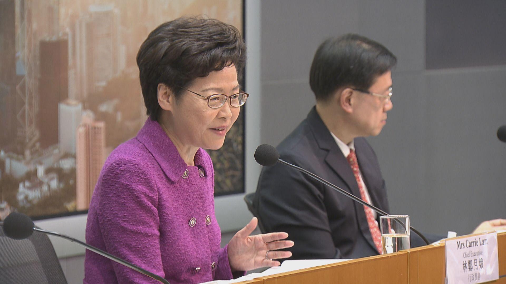 林鄭:料極少案件交駐港公署 中央留管轄權為萬無一失