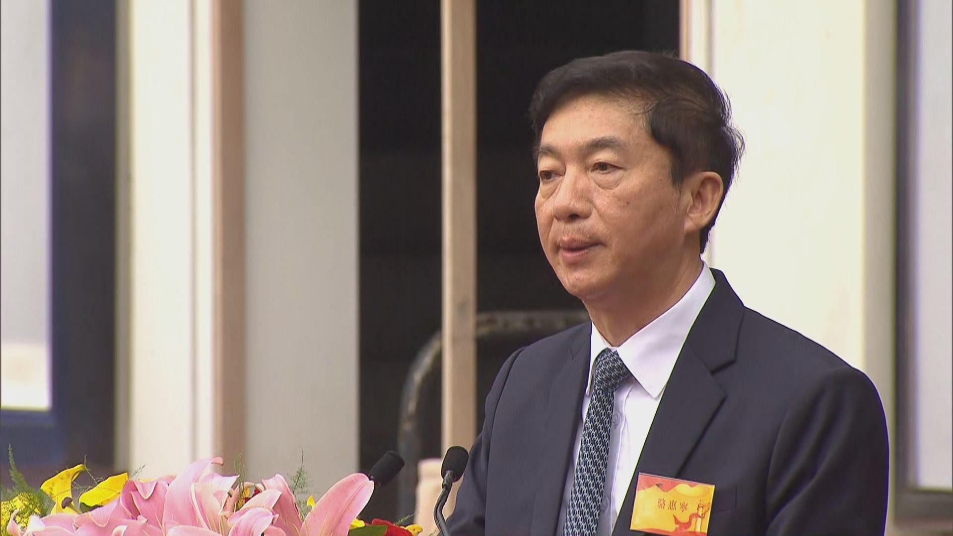 駱惠寧:有別有用心人士抹黑港區國安法的落實