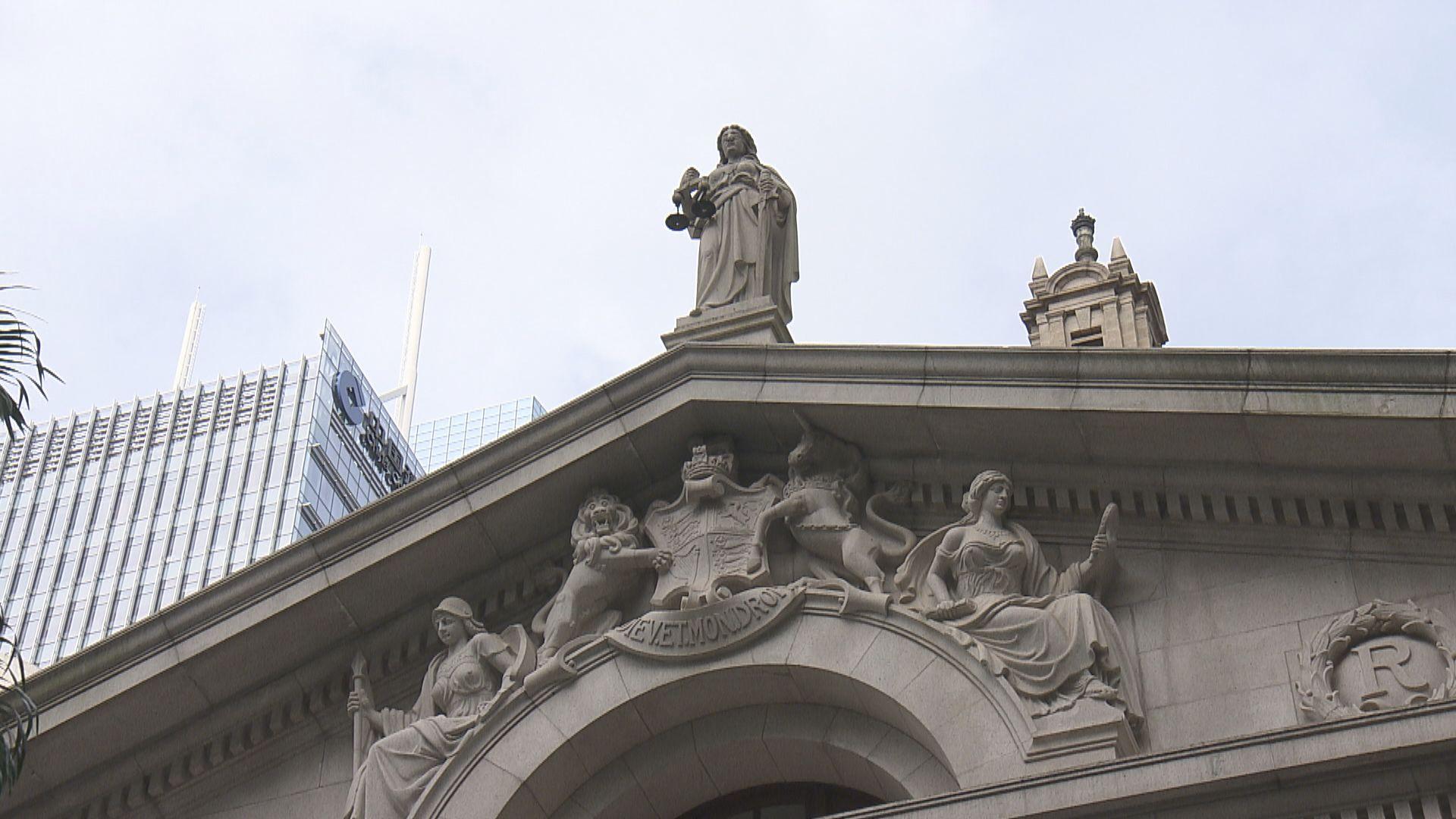 行政長官指定六名裁判官處理危害國家安全犯罪案件