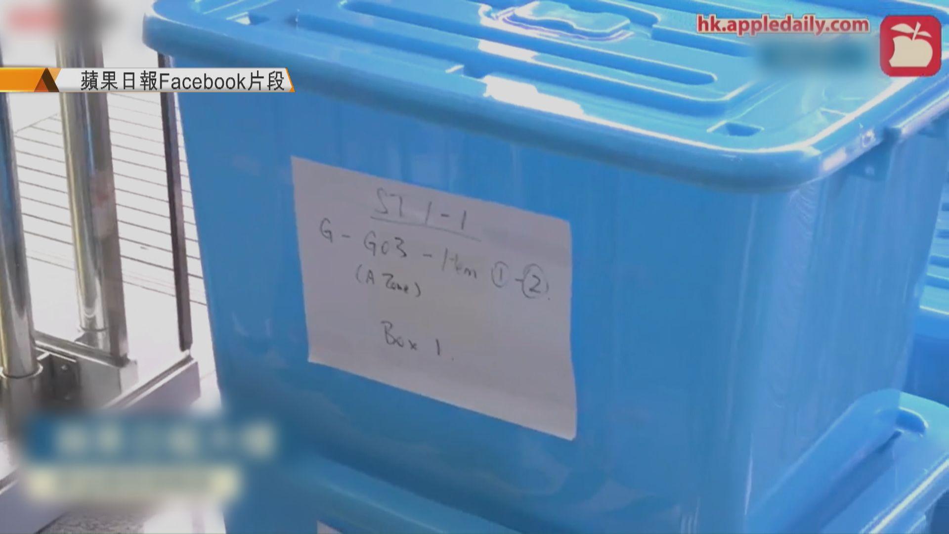 警查近五小時帶走25箱證物 曾進入二樓編採部範圍