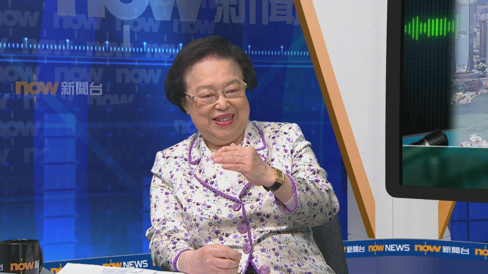 譚惠珠:特區政府應就公務員簽署確認書訂細節