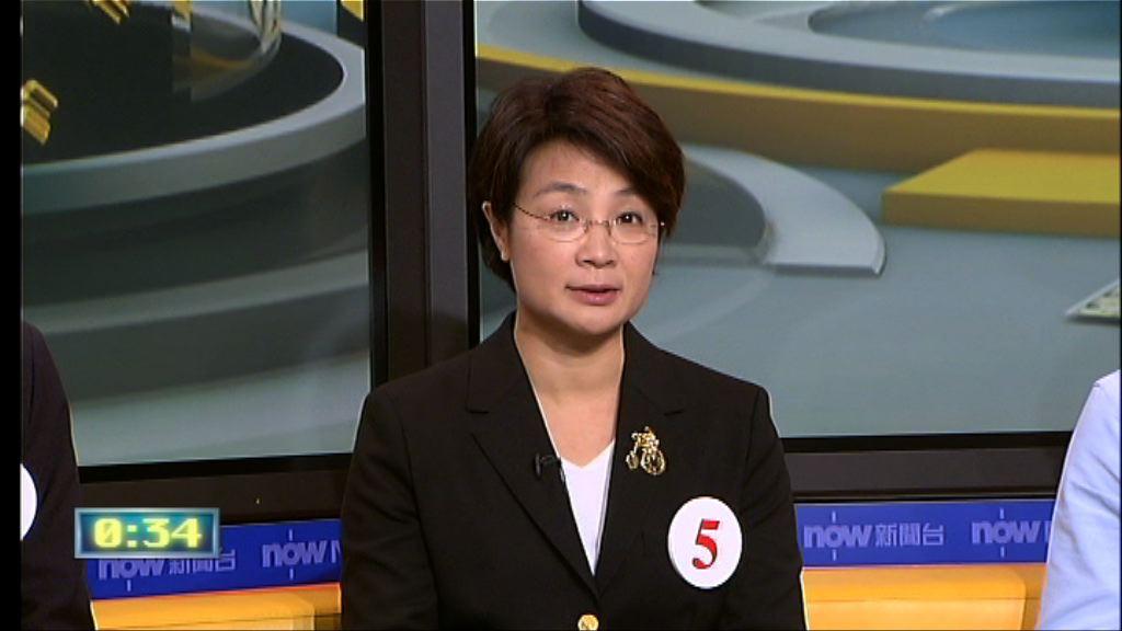 立法會新界東選舉論壇(六)