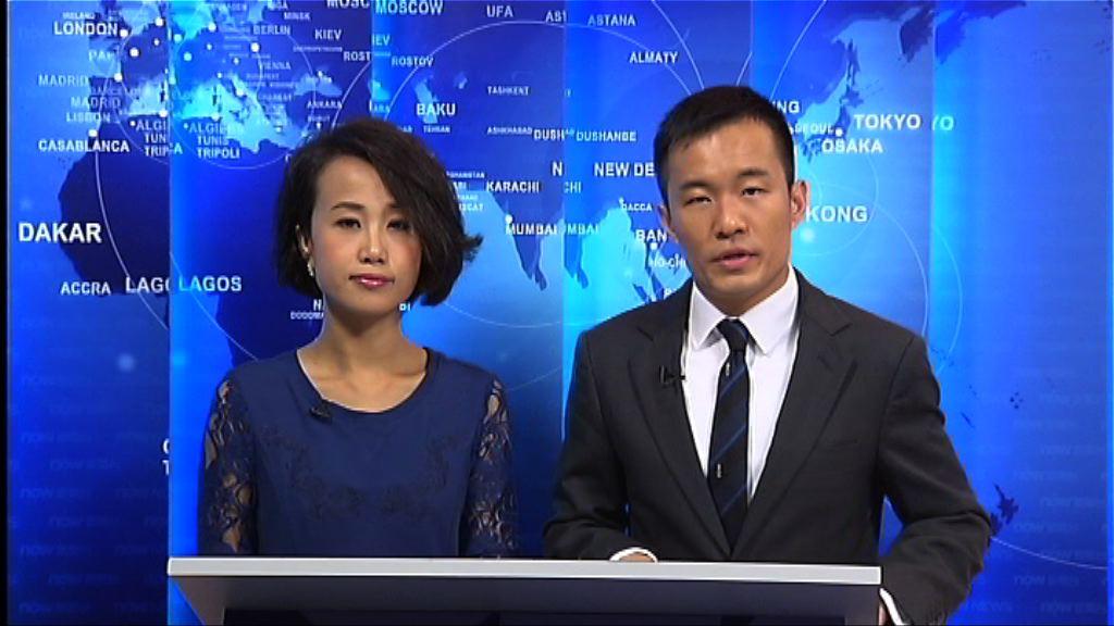 立法會新界東選舉論壇(九)