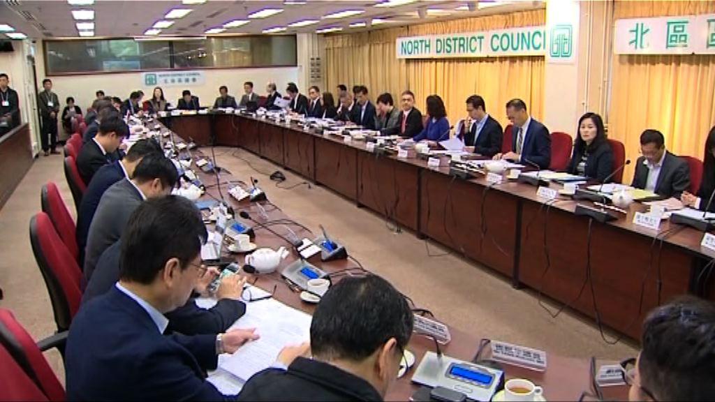 多名區議員不滿新界東北發展方案