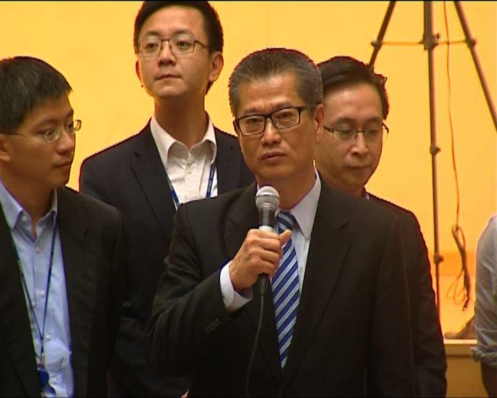 陳茂波不接受提高東北賠償額