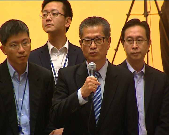 陳茂波會新界東北村民遇抗議