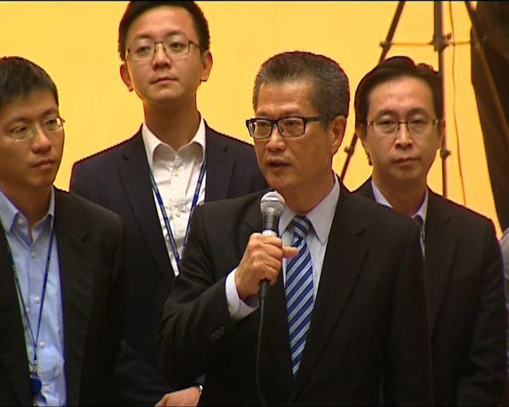 陳茂波冀集中討論安置東北村民