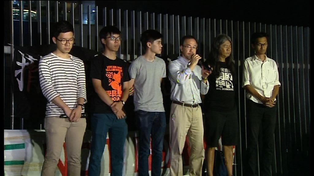 有團體政總外集會 聲援被改刑判監示威者