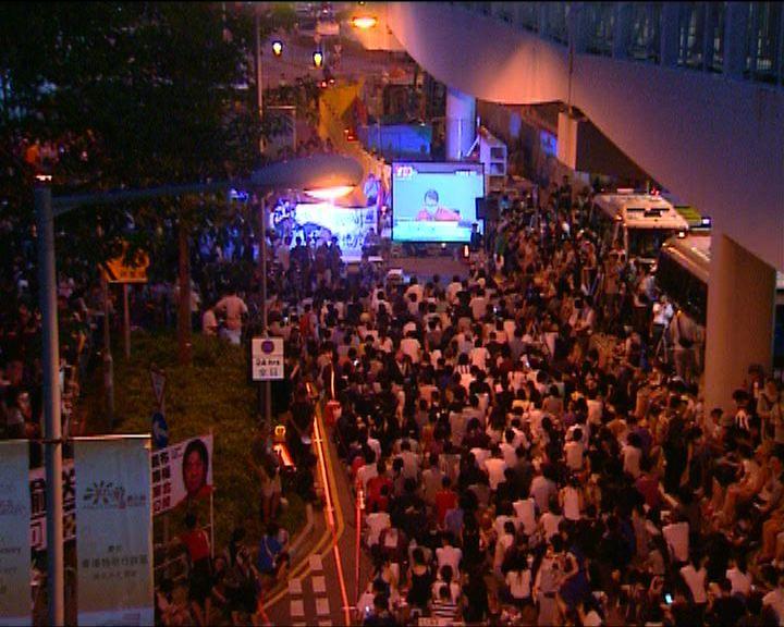 反東北示威者:議會失效