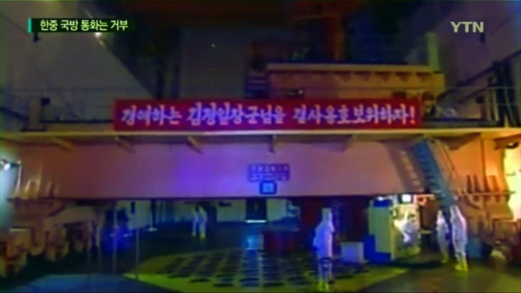 中情局報告指北韓無意完全棄核