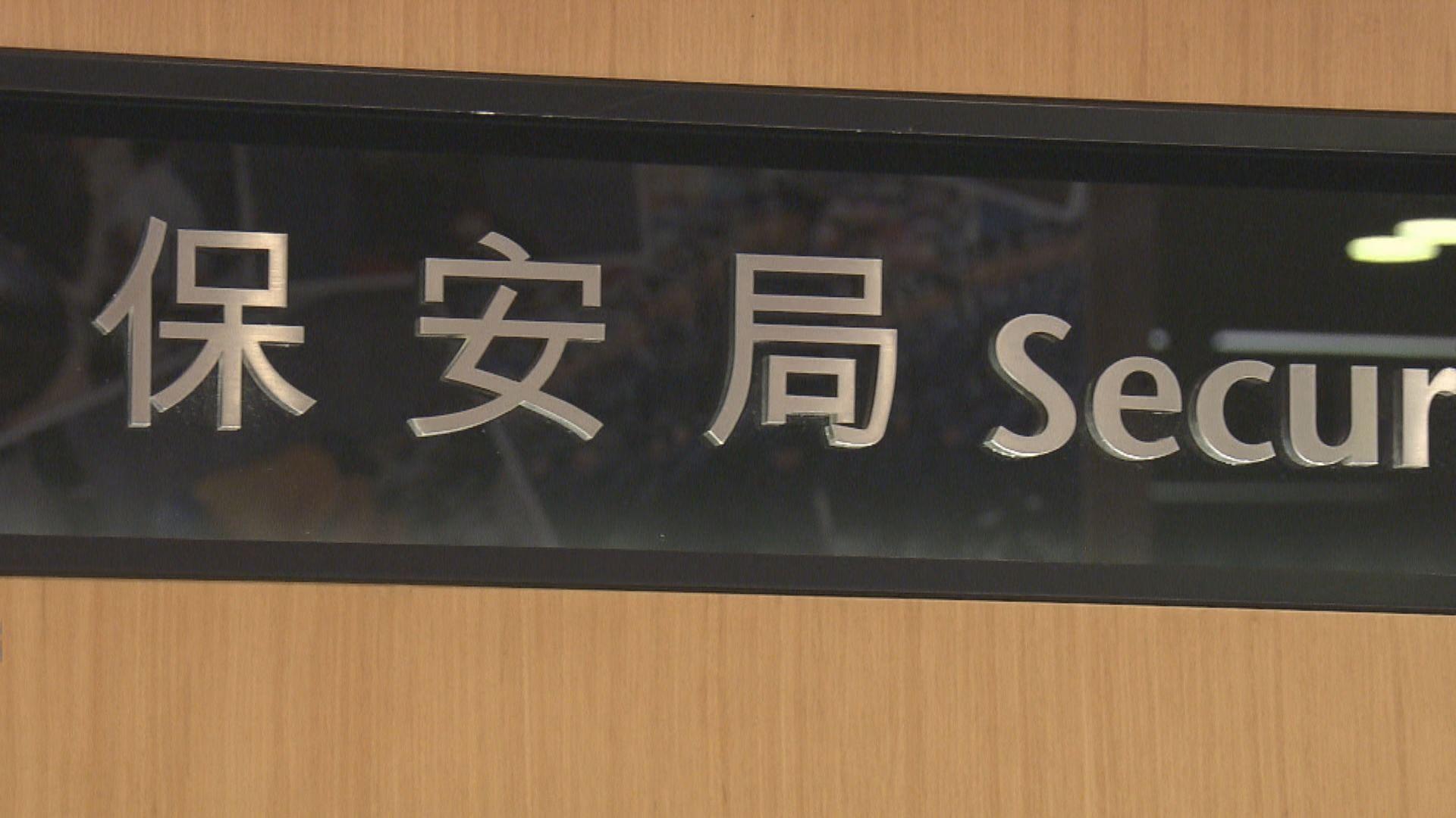 保安局指今年接獲台山核電站兩宗0級事件通報