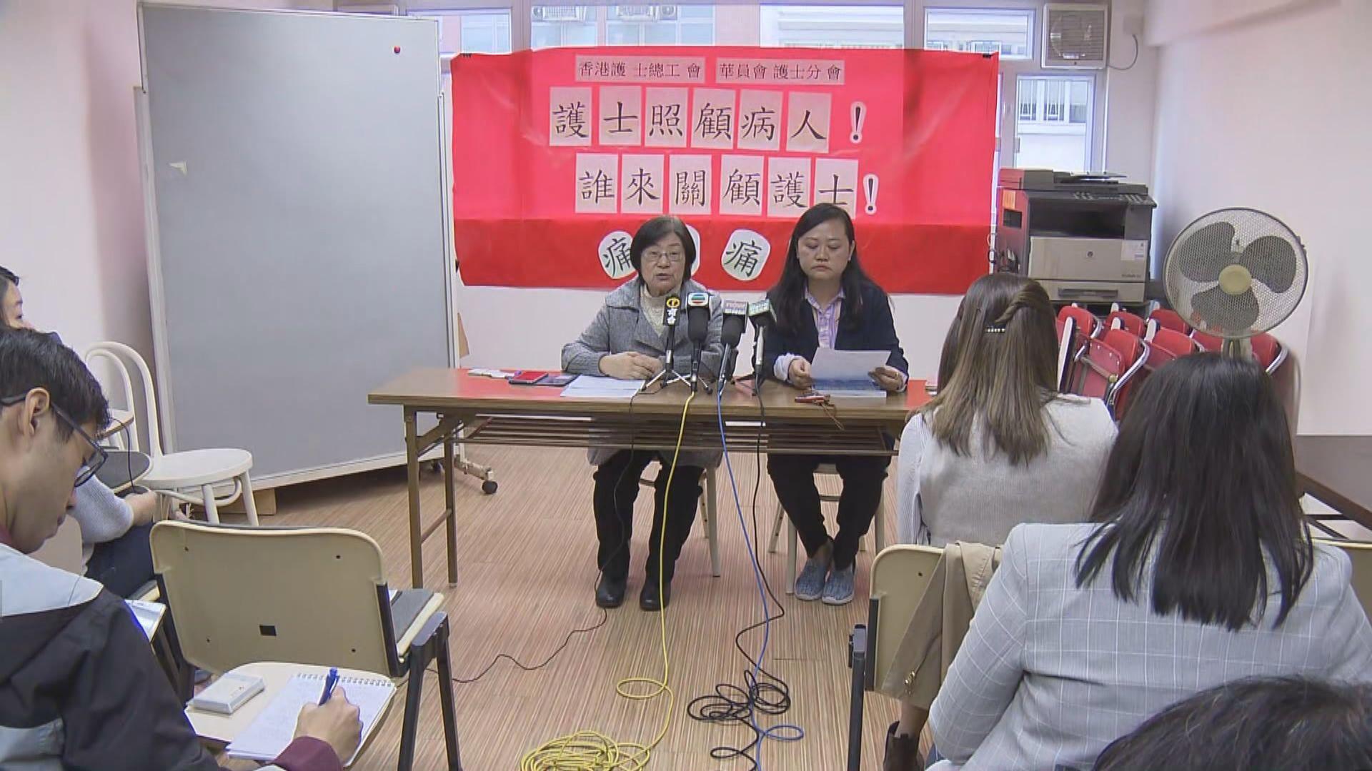 護士工會與梁栢賢會面要求減輕壓力