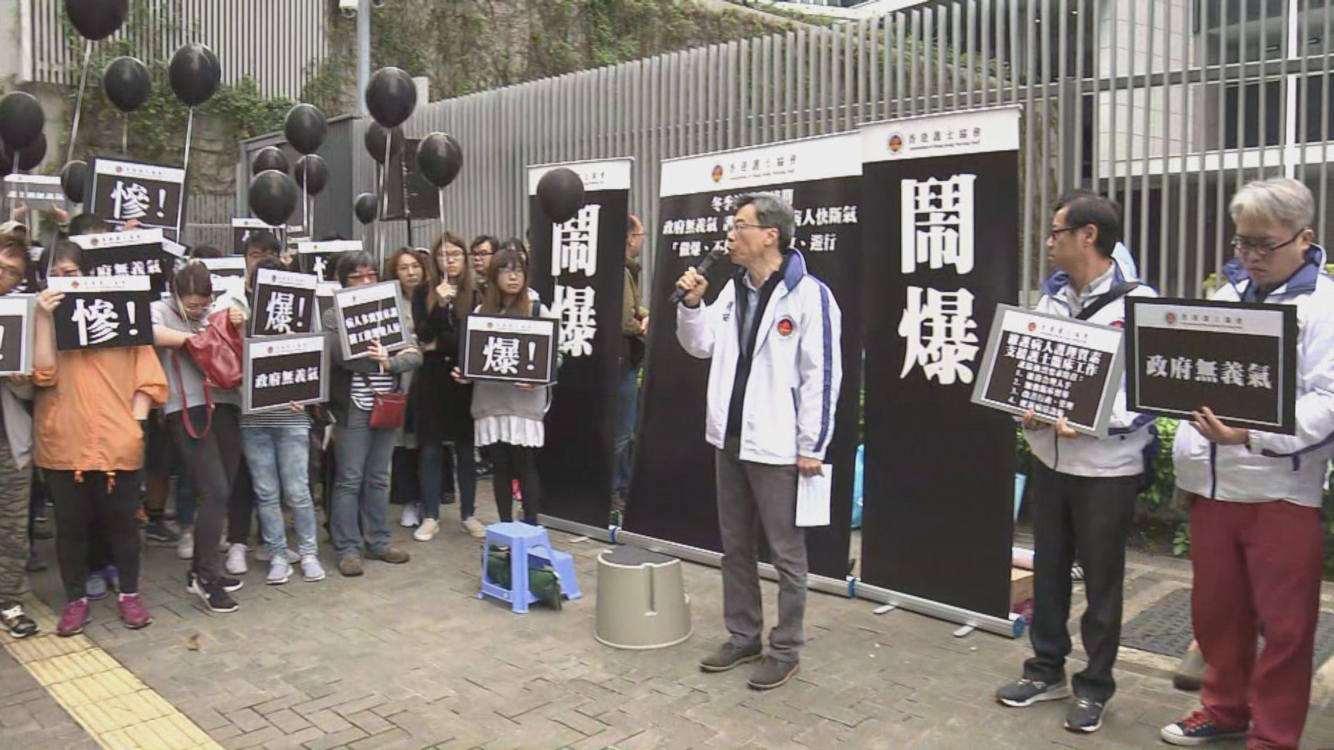 護士集會抗議人手不足促正視工作壓力
