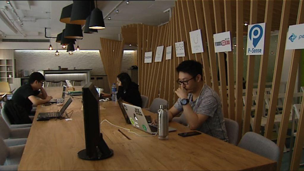 【搞創科】新世界踩入大灣區搵潛力Startup
