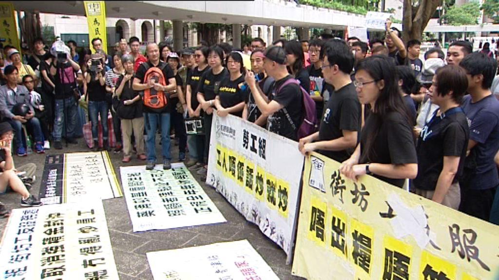 街工五一集會爭取標準工時立法