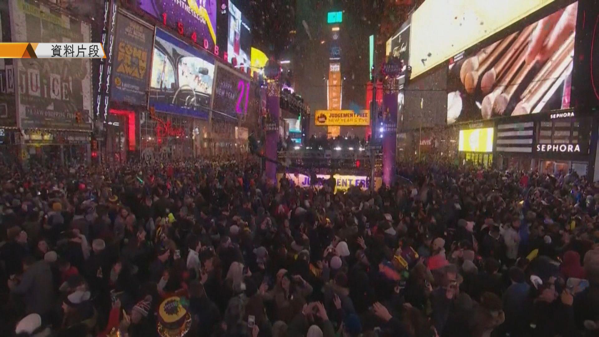 紐約時代廣場除夕倒數改為網上直播