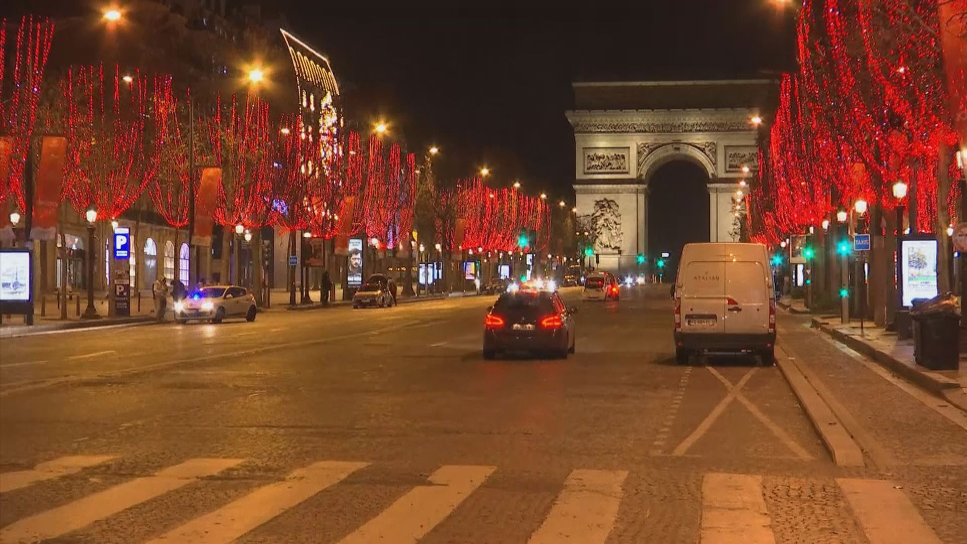 歐洲多國加強防疫限制 除夕夜街上氣氛冷清