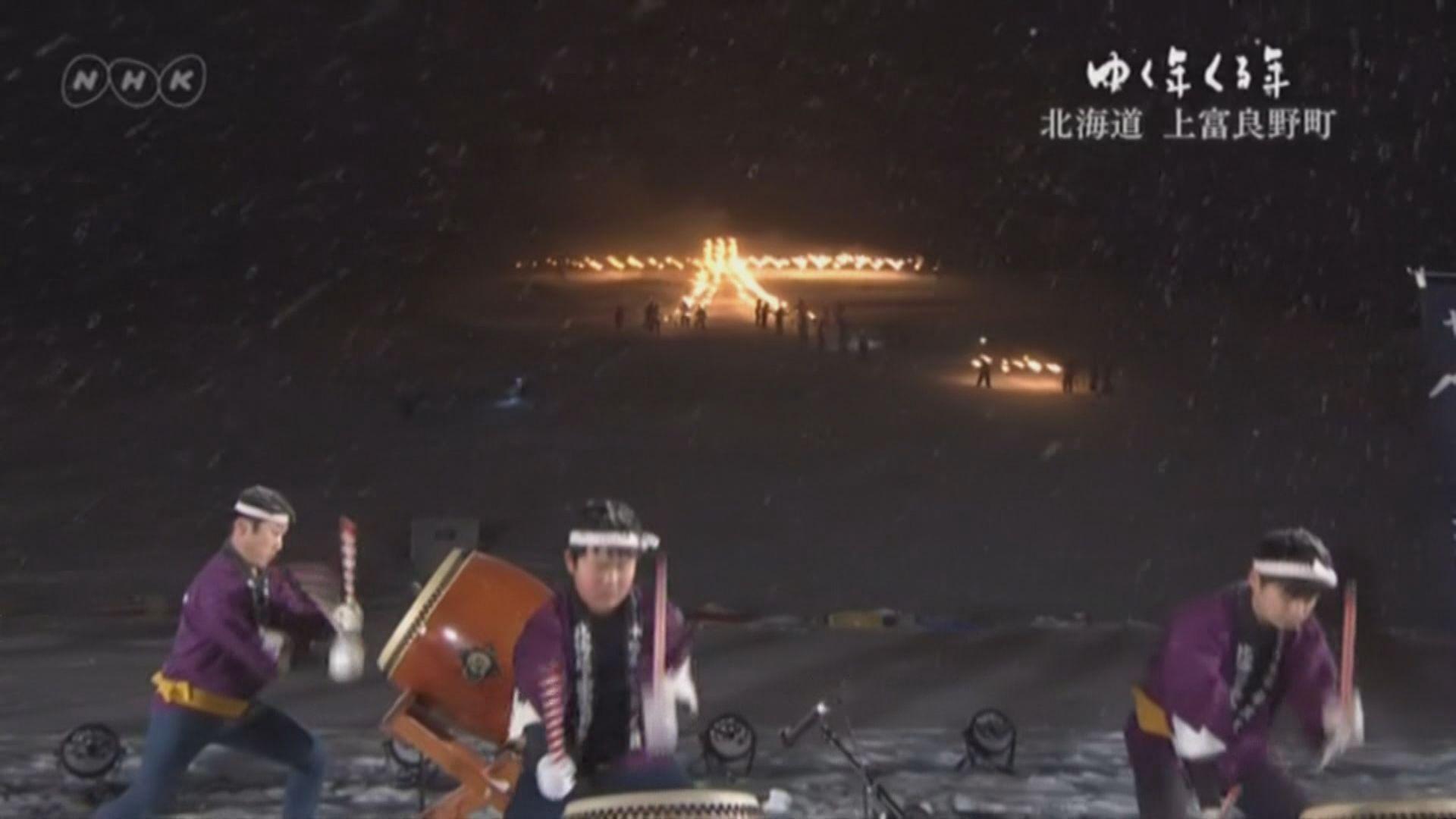 日本迎來首個令和新年