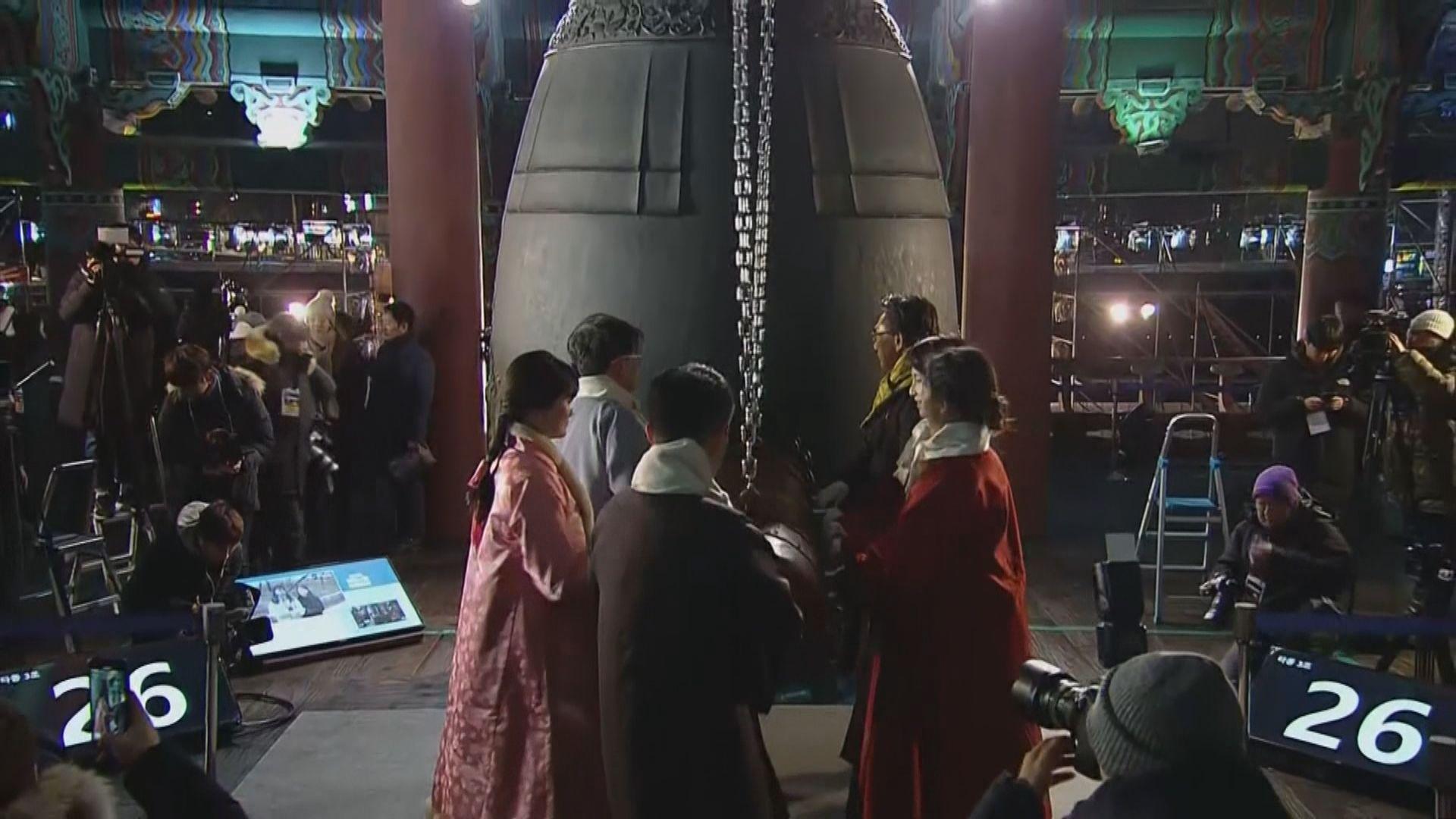 南北韓分別有慶祝活動迎接新年