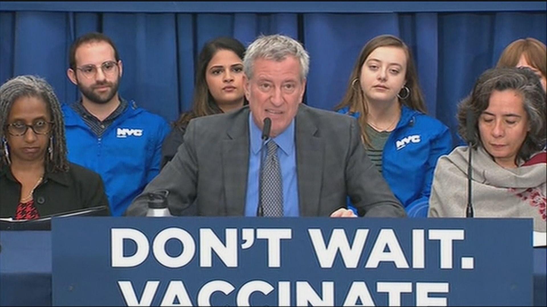 紐約布魯克林部分地區進入公共衛生緊急狀態