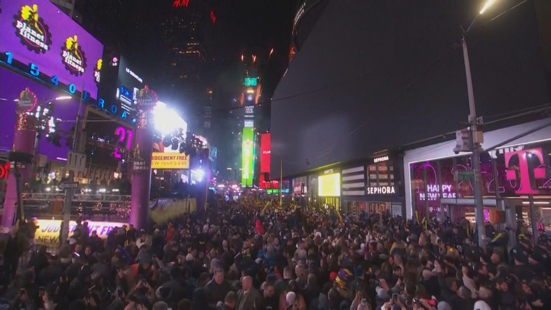 紐約時代廣場倒數活動迎新年
