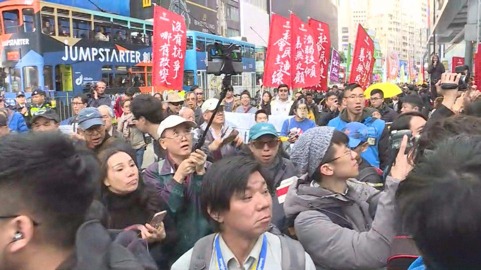 民陣發起元旦遊行 指有5500人參加