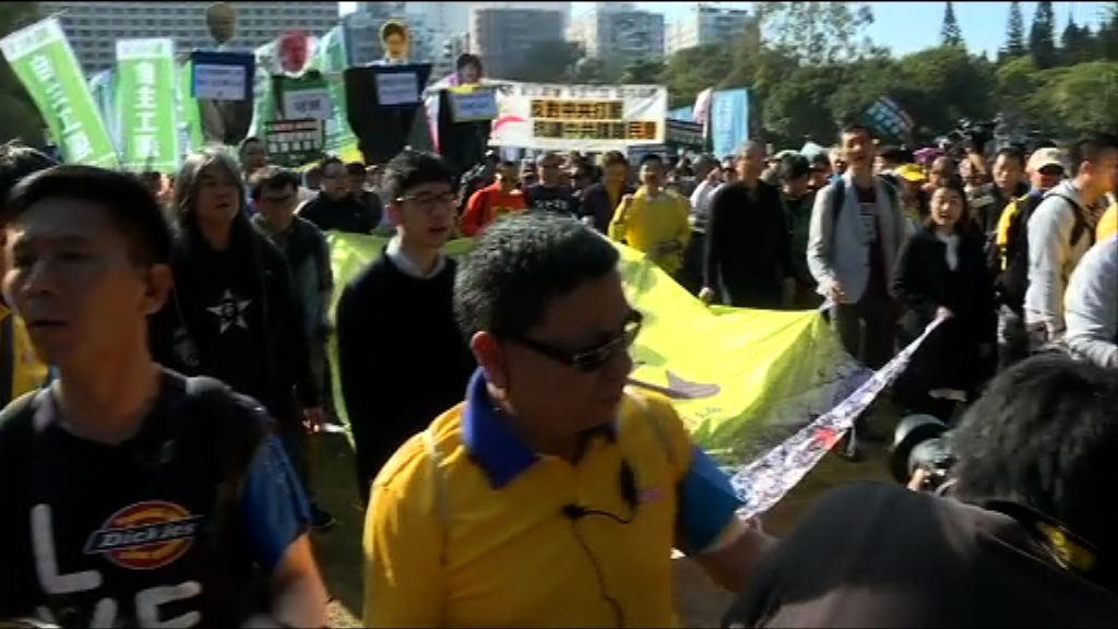 民陣元旦遊行促政府撤回覆核
