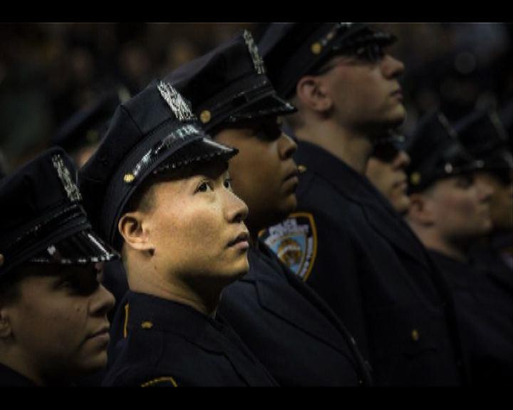紐約華裔警員被控槍殺黑人青年